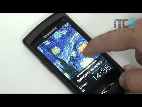 Обзор Samsung S8500 Wave