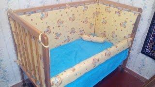 Детская кроватка для ребенка от 2 лет, защитка, мягкий бортик своими руками