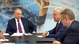 Совещание по проблемам экологии провел Владимир Путин во время своего визита в Красноярск