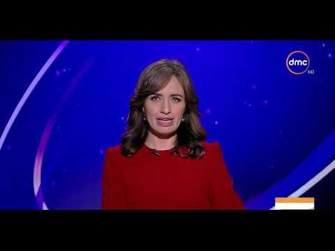 الأخبار - موجز لأهم و آخر الأخبار مع ليلى عمر -  الثلاثاء -  18 -  9 -  2018