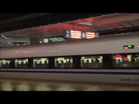 Bullet Train Beijing to Shanghai Winter 2012