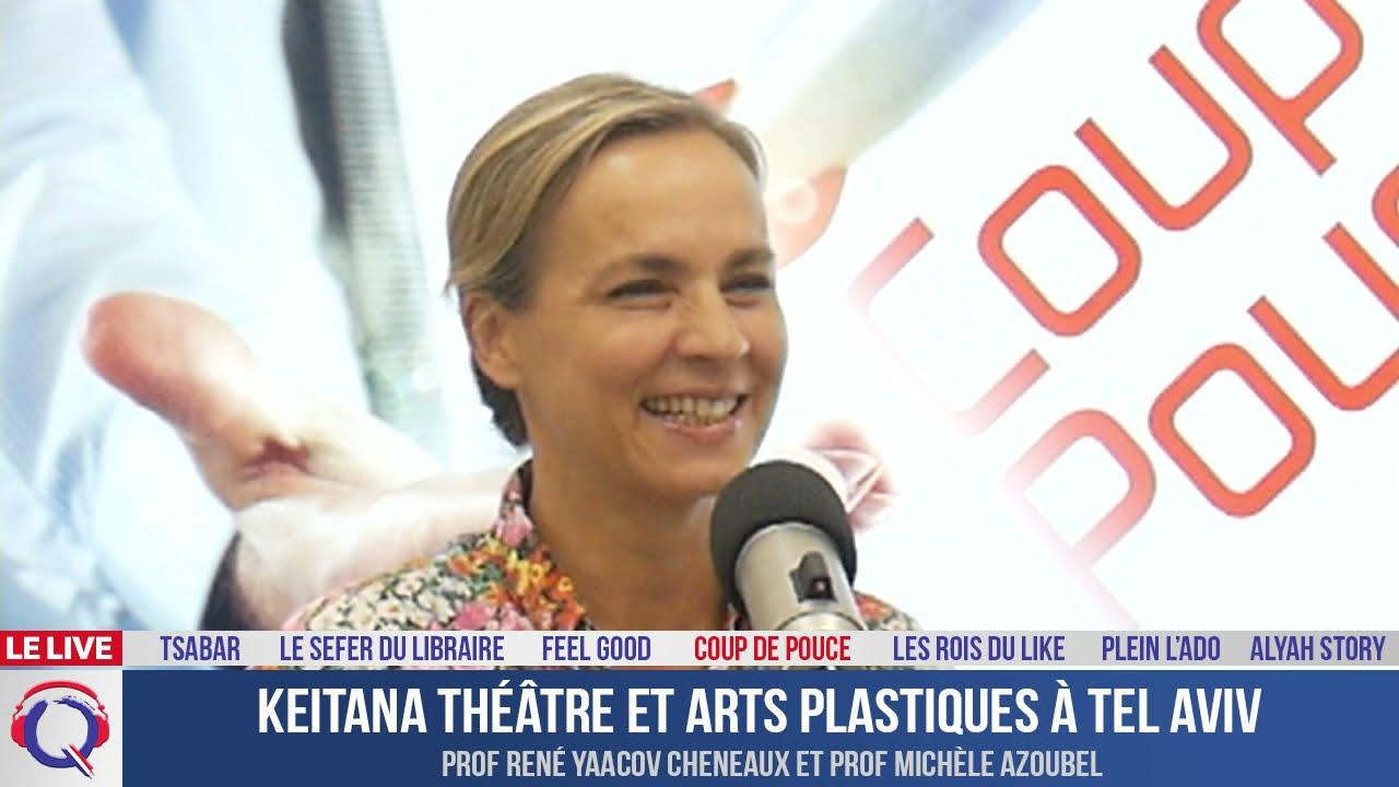 Keitana théâtre et arts plastiques à Tel Aviv - cdp#334