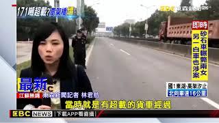 嚇!無錫高架橋 眼前崩塌 駕駛跳車逃過一劫