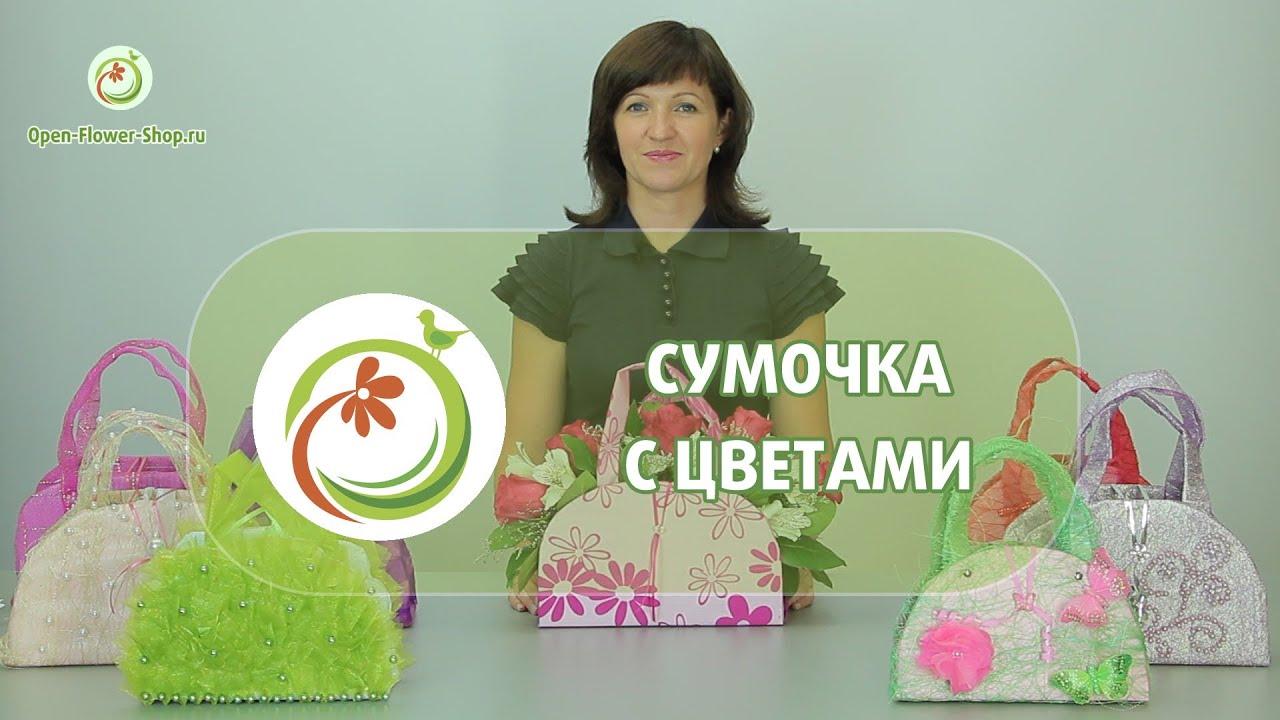 Интернет магазин floribu. Ru доставка цветов по санкт-петербургу и лен. Области. Необычные и оригинальные букеты от интернет-магазина floribu. Ru. Индивидуальный букет прекрасный подарок для близких на любой праздник.
