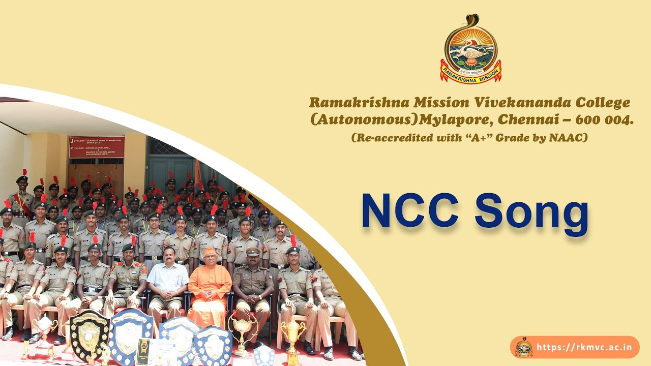 NCC Song | RKM Vivekananda College