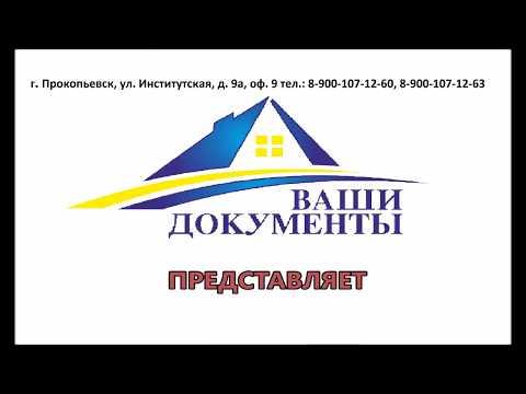 Продажа дома г. Прокопьевск, ул. Богдана Хмельницкого