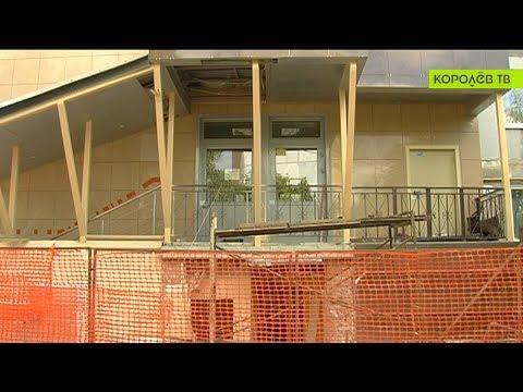 В Юбилейном закрыли магазин, признанный опасным для жизни