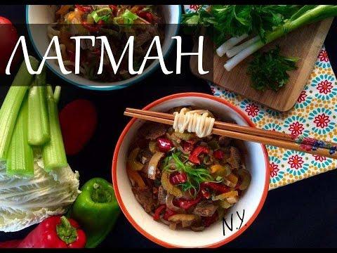 ХАШЛАМА, как приготовить хашламу - рецепт с пошаговыми