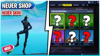 😨 NEW Ninja Skin FOCUS 🛒 Fortnite Shop à partir d'aujourd'hui 12.07