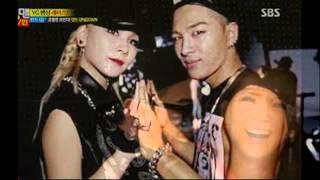 [sunsky] Taeyang & CL SunSky Love you to death