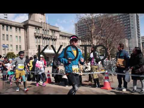 Kyoto Marathon 2017 by Thai runner