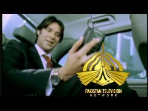 Pakistan Television - PTV