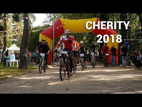 Громадське телебачення: Черкаси: CherITy 2018. 104 тисячі гривень зібрали на благодійному фестивалі у Черкасах