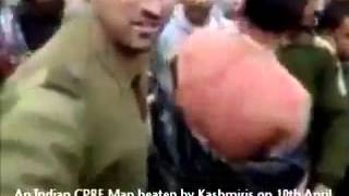 vuclip kashmiri girl CRPF Molestation.mp4