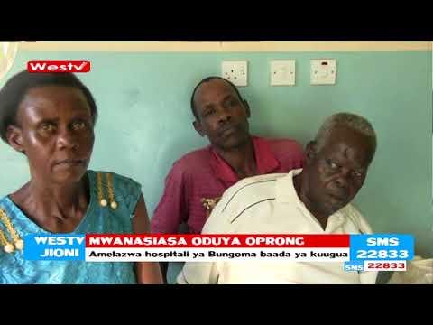 Uchochole wa Mwanasiasa Oduya Oprong wa Teso