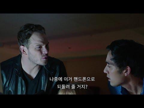 쥬라기 월드: 폴른 킹덤 잭 킹 특별 예고편 (한글자막)