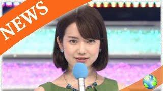 Japan News: 弘中綾香アナ、テレビ朝日のアナウンサーで「ミュージック...