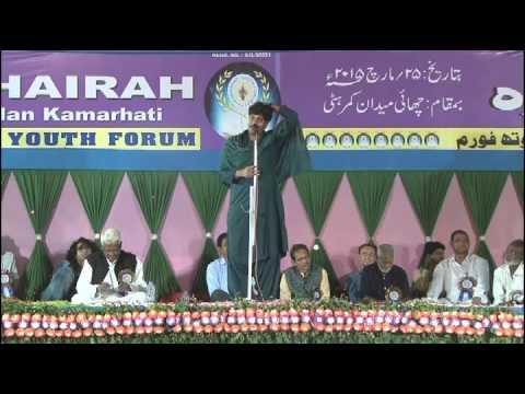 Imran Partapgari Mushira Kamarhati Kolkata Part (1) 25March2015 by Imtyaz Ahmad