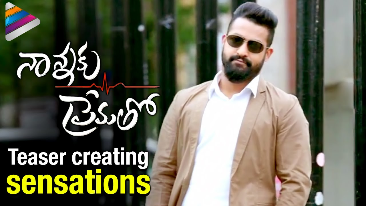 nannaku prematho teaser creating sensations | jr ntr | rakul preet