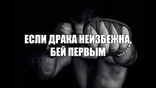 ✵Статусы пацанам 3✵