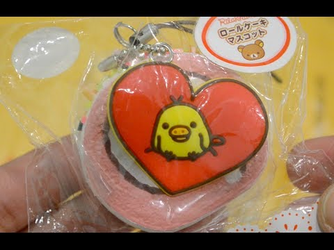 RARE Rilakkuma Tag Squishy Package!!! - YouTube