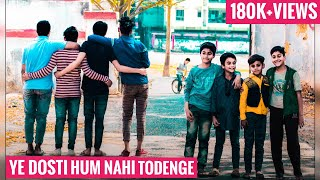 Ye Dosti Hum Nahi Todenge||Rahul Jain | Unplugged Cover ||Sholay |Friendship Song|||