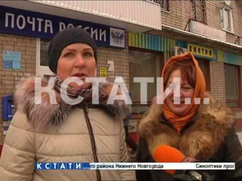 Почта России - всегда рядом, всегда вовремя, но не всегда аккуратно