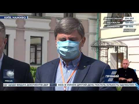 Зеленський особисто давав вказівки ДБР - Герасимов про штурм музею