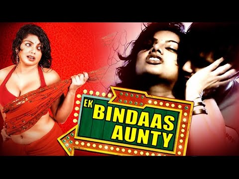 Ek Bindaas Aunty (HD) | Full Hindi Movie | Swati Verma | Tilak | Priya Shukla | Hindi Romantic Movie