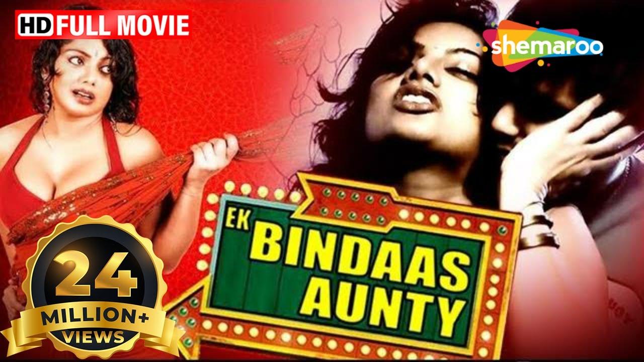 Download Ek Bindaas Aunty (HD) | Full Hindi Movie | Swati Verma | Tilak | Priya Shukla | Hindi Romantic Movie