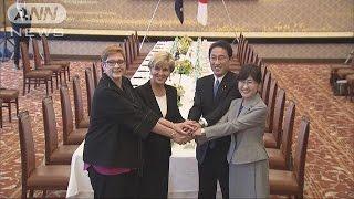 日本とオーストラリアの「2+2(外務・防衛閣僚協議)」が開かれ、北朝...