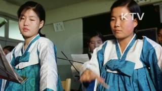 대한뉴스 제 1268호-학생들의 한복 생활