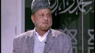 Historic Facts: Programme 2 - Part 1 (Urdu)
