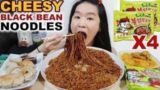 spicy rice cake asmr