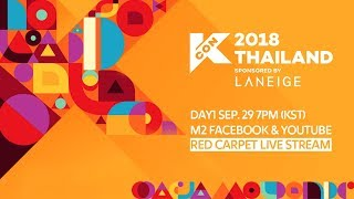 [KCON18THAILAND] RED CARPET (DAY1)