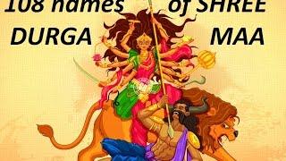 108 names of shri durga-sahaja yoga