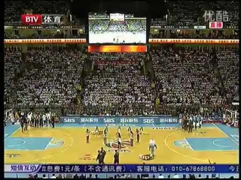 CBA Finals 2012 Game 5 (Part 1) - Beijing vs. Guangdong