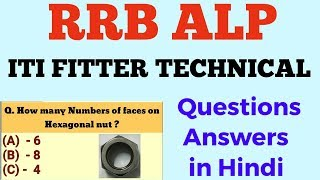 ALP ITI Fitter Technical Questions Answers