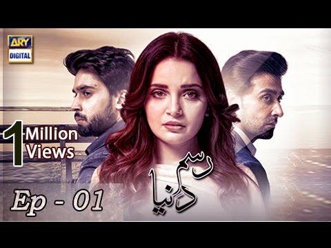 Rasm-e-Duniya 1st Episode