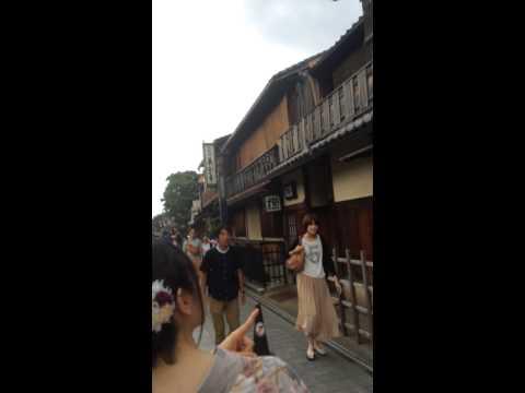 Kyoto report 3