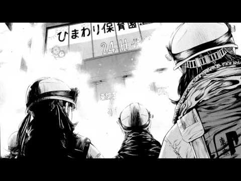 Dr DMAT Trailer Manga France
