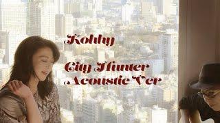 小比類巻かほるCity Hunter Acoustic