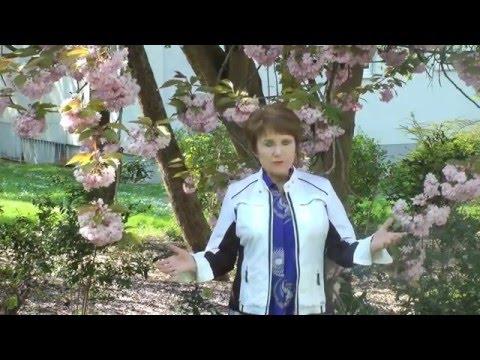 Tina Wedel, Николай Судаков Лишь деревья сохранились Авторы и исполнители
