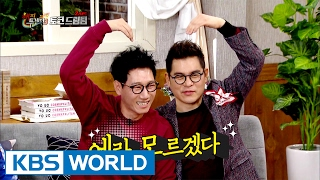 Happy Together - Talk Dream Team, Round2 [ENG/2017.02.09]