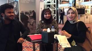 زوار مهرجان الجزيرة للأفلام- الدورة 11