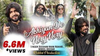 #Akhiyan_De_Neray_Neray Akhiyan De Neray Neray Zeeshan Rokhri (Official Video) 2021