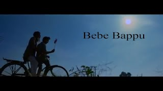 Bebe Baapu(ਬੇਬੇ-ਬਾਪੂ) || Poetry || Mohit Rikhi || Shally Sandhey || True Vision Records