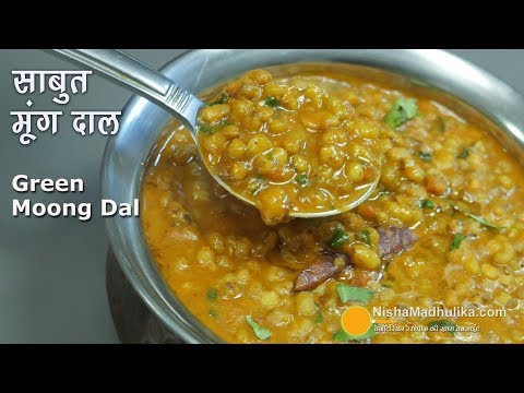 sabut-moong-dal-recipe-|-साबुत-मूंग-की-दाल-।-whole-moong-dal-curry-|-green-moong-curry,