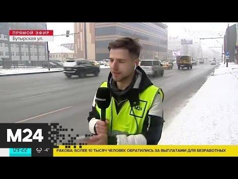 """""""Утро"""": затруднения возникли на внутренней стороне ТТК из-за ДТП - Москва 24"""
