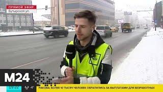 "Фото ""Утро"": затруднения возникли на внутренней стороне ТТК из-за ДТП - Москва 24"